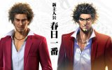 Al Tokyo Game Show 2017 è stato mostrato il primo video gameplay di Yakuza Online - Video
