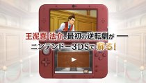 Apollo Justice: Ace Attorney - Trailer d'esordio per la versione Nintendo 3DS