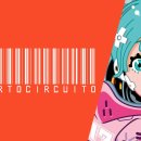 Il Cortocircuito - TGS 2017 in arrivo! (15 Settembre 2017)