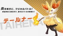 Pokkén Tournamente DX - Trailer di Braixen