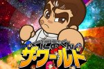 Kunio-kun: The World Classics Collection ha una data in Giappone e altri tre titoli al suo interno