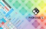 Un sacco di nonogrammi nella recensione di Picross S su Switch - Recensione
