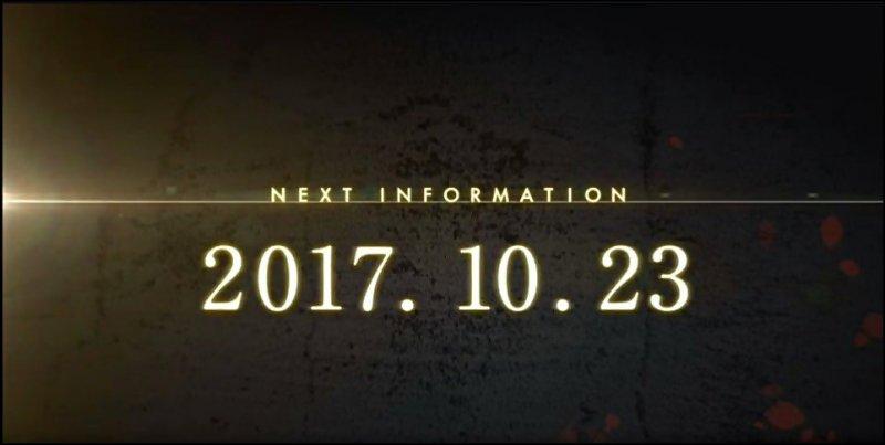 Atlus rivelerà informazioni sul nuovo Shin Megami Tensei per Switch il 23 ottobre