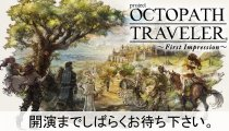 Project Octopath Traveler - Uno streaming ufficiale dal Tokyo Game Show 2017