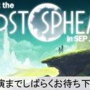 Lost Sphear - Un lungo streaming pieno di gameplay dal Tokyo Game Show 2017