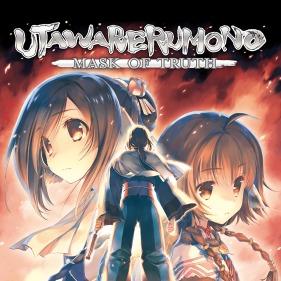Utawarerumono: Mask of Truth per PlayStation 4