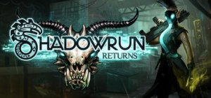 Shadowrun Returns per PC Windows