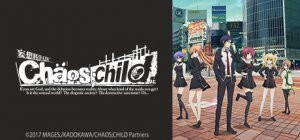 Chaos;Child per PlayStation 3