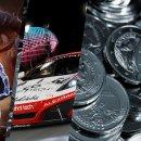La guerra delle microtransazioni: Forza Motorsport 7, L'Ombra della Guerra e non solo nel mirino dei giocatori