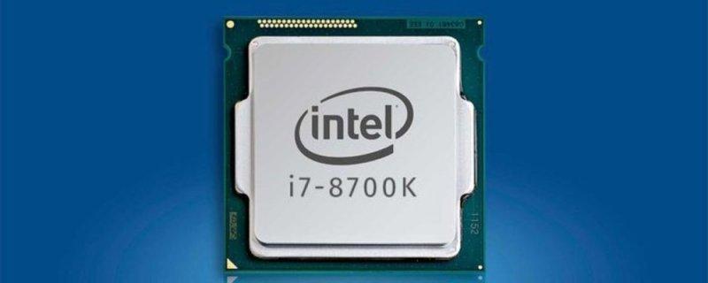 PC con CPU Intel, SWAPGSAttack è una nuova vulnerabilità legata a Spectre e Meltdown