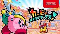 Kirby: Battle Royale - Una panoramica sul gioco