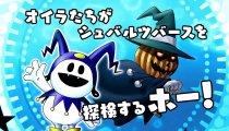 Shin Megami Tensei: Strange Journey - Trailer del finto metroidvania Jack Bros.