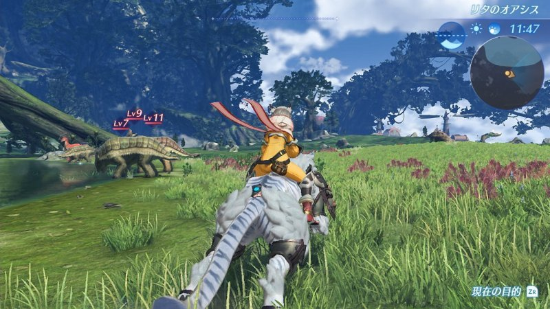Xenoblade Chronicles contro Xenoblade Chronicles 2