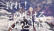 Monster Hunter: World - Spot televisivo giapponese