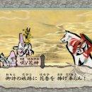 Okami HD si mostra con nuovi video e immagini