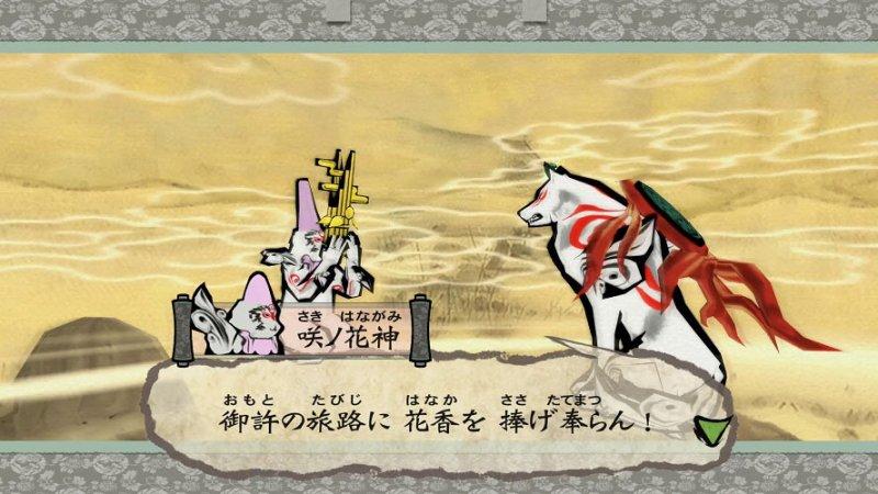 Il gioco più atteso di dicembre è Xenoblade Chronicles 2
