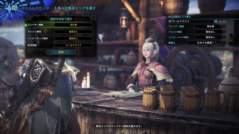 Le principali novità di Monster Hunter: World