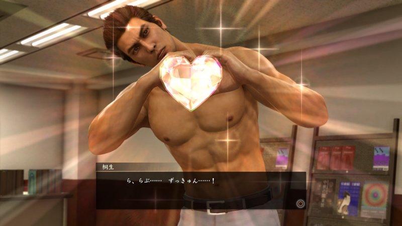 Yakuza Kiwami 2, disponibile la demo sul PS Store, con nuovo trailer