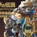 Stando al sito ufficiale giapponese, il secondo DLC Pack di The Legend of Zelda: Breath of the Wild uscirà il 31 dicembre 2017