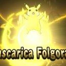 Pokémon Ultrasole e Pokémon Ultraluna disponibili