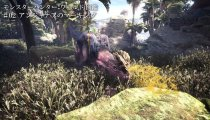 Monster Hunter: World - Video dell'Anjanath che marca il territorio