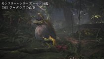 Monster Hunter: World - Video del Jagras che mangia