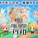 Trailer d'esordio e primi dettagli per World of Final Fantasy: Meli-Melo