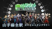 Final Fantasy YL - Trailer di presentazione