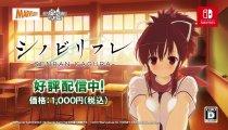 Shinobi Refle: Senran Kagura - Trailer di lancio giapponese