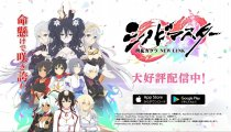 Shinobi Master Senran Kagura: New Link - Trailer di lancio giapponese