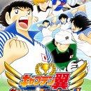 Captain Tsubasa: Dream Team approderà oggi su App Store e Google Play