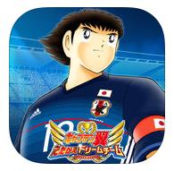 Captain Tsubasa: Dream team per iPad