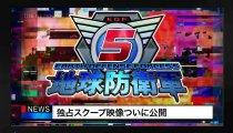 Earth Defense Force 5 - Nuovo trailer esteso