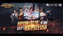 PlayerUnknown's Battlegrounds - Trailer cinematico per la versione mobile