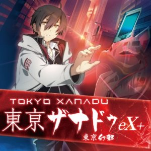 Tokyo Xanadu eX+ per PlayStation 4