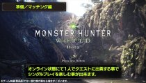 Monster Hunter: World - Video gameplay della beta #1