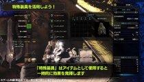 Monster Hunter: World - Video gameplay della beta #6