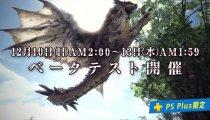 Monster Hunter: World - Video gameplay della beta #7