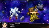 Super Robot Wars X - Trailer di presentazione