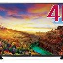 I 5 TV da comprare a Natale 2017