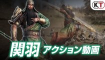Dynasty Warriors 9 - Video gameplay #2