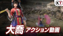 Dynasty Warriors 9 - Video gameplay #3