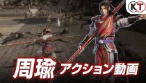Dynasty Warriors 9 - Video gameplay #4