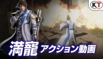 Dynasty Warriors 9 - Video gameplay #5