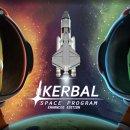Kerbal Space Program: Enhanced Edition arriverà a gennaio su PlayStation 4 e Xbox One