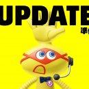 ARMS: l'aggiornamento 5.0 sarà lanciato oggi