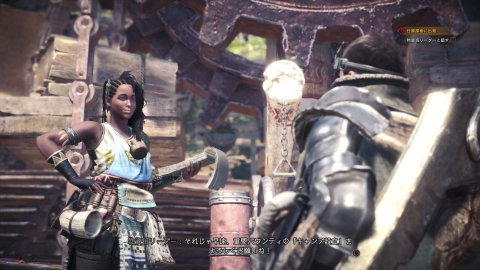 Capcom ribadisce che Monster Hunter: World non uscirà per Nintendo Switch e spiega i motivi