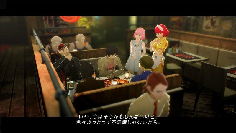 Catherine: Full Body, nuovo trailer su un DLC con la voce di Kana Asumi