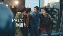 Monster Hunter: World - Spot pubblicitario con Takayuki Yamada