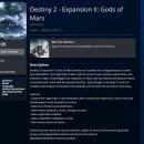 """Emersi i primi dettagli sulla seconda espansione di Destiny 2, chiamata """"Gods of Mars"""", grazie a un errore del PlayStation Network"""
